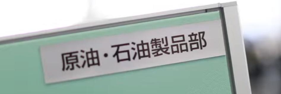 豊田通商 とある社員の商社業務