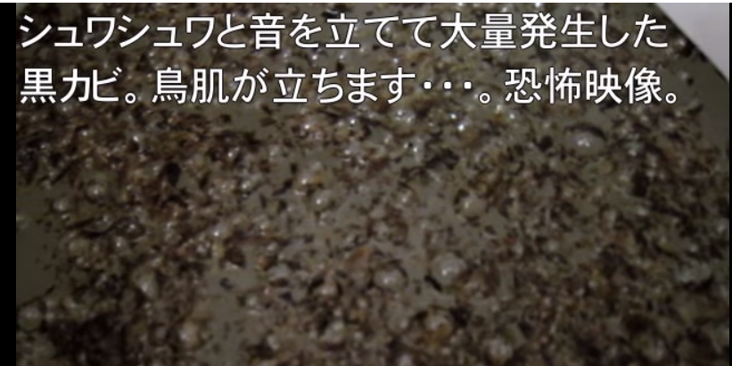 酸素系漂白剤で洗濯槽のお掃除をする動画